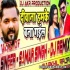 Deewana Hamke Bana Gail Dance Remix by Akhil Raja