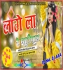 Lage La Re Beautifull Nagpuri Remix Dj Nitish