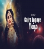 Gajra Lagaye Maiya Chhatisgadi Navratri Remix DJ SYK