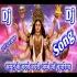 Amrit Ki Barse Badariya Navratri Special Mix 2020 DJ Aadesh
