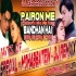 Pairon Me Bandhan Hai MIX BY DAKHIL RAJA DANCE MIX