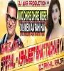 Wo Dhire Dhire Mere Dil Me Aa Rahi Hai MIX BY DJ AKHIL RAJA DANCE MIX