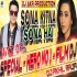 Sona Kitna Sona Hai MIX BY DJ AKHIL RAJA DANCE MIX